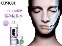 倩碧 (Clinique)